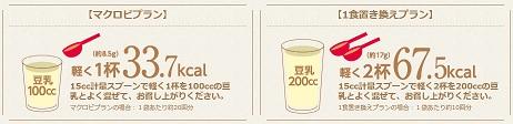 エンナチュラル 3.jpg