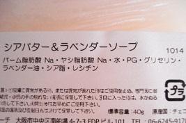 ボタニクス 2.jpg