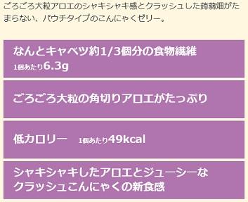 蒟蒻畑 1.jpg
