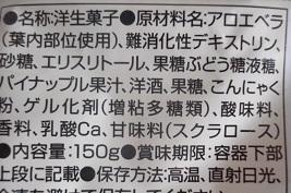 蒟蒻畑 5.jpg