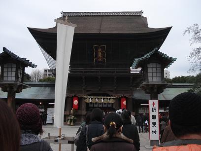 筥崎八幡宮.JPG